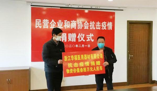 Pinghu: luta contra a epidemia, empresas de talentos de ciência e tecnologia de Pinghu oferecem sentimentos verdadeiros