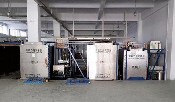 """""""Aprovação de isenção"""" da AIA para o primeiro projeto de produção emergencial de materiais antididêmicos"""