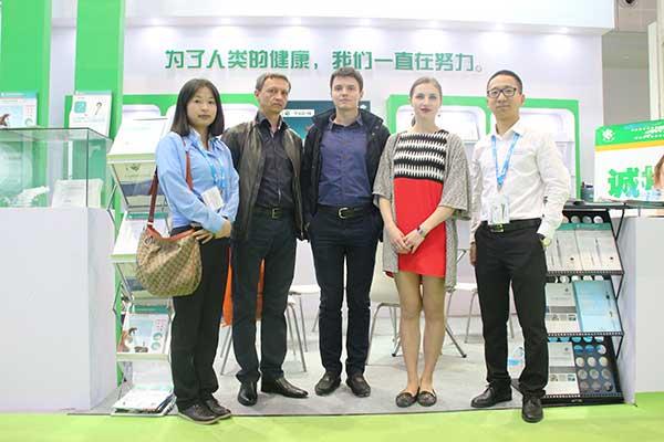 المعرض الدولي العام للأجهزة الطبية