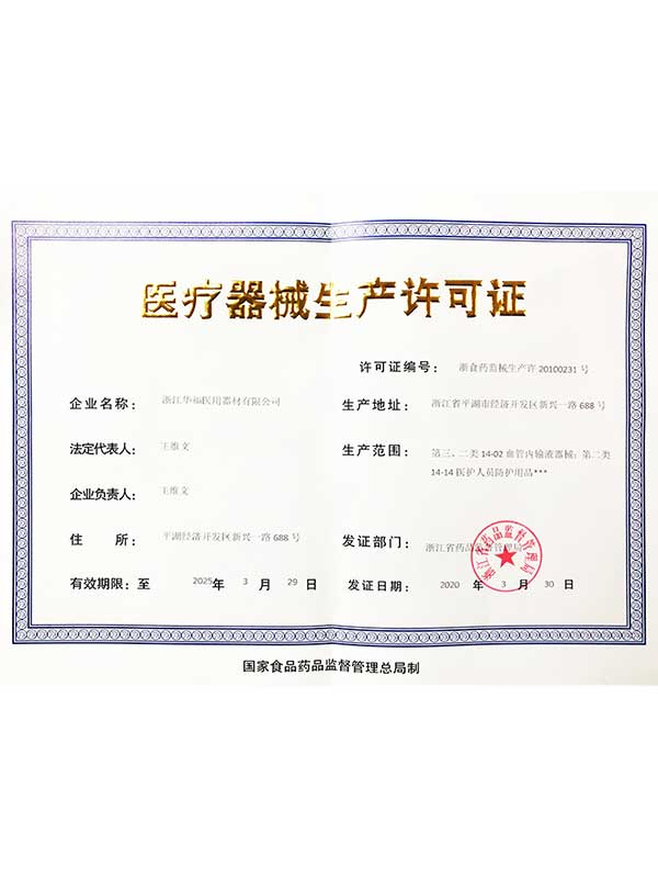 Safety and health permit