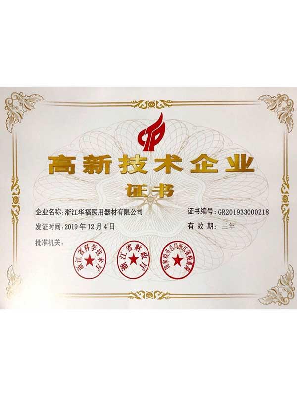 Certificado corporativo de alta tecnologia