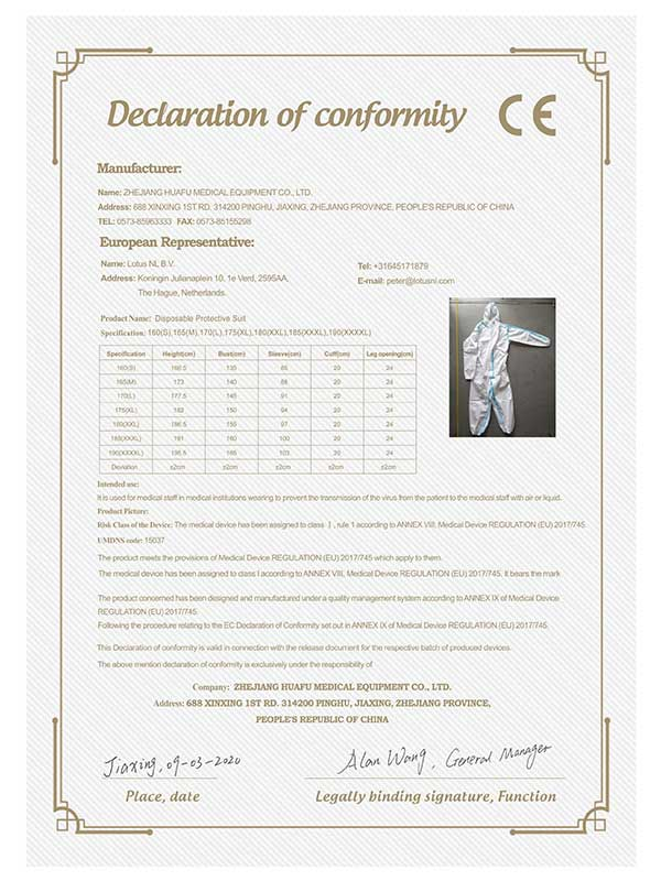 CE certificate of disposable protective clothing